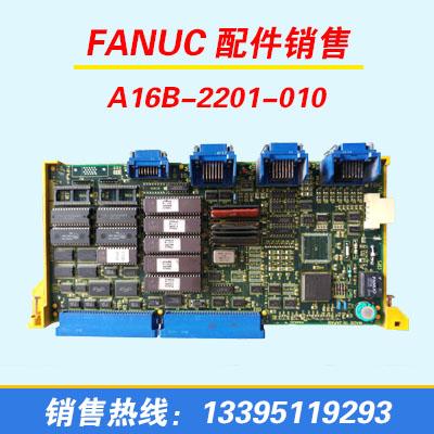 fanuc电路板(fanuc配件维修销售) - 无锡市悦诚科技